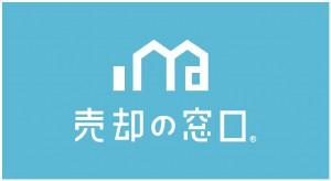 売却の窓口ロゴ